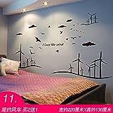 wsqyf リビングルームの背景の壁の装飾3D三次元自己接着アンティーク壁のステッカーの寝室のinswindの壁の壁の壁のステッカー、10