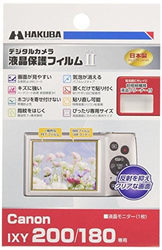 HAKUBA デジタルカメラ液晶保護フィルムMarkII Canon IXY 200 180専用 DGF2-CAX200