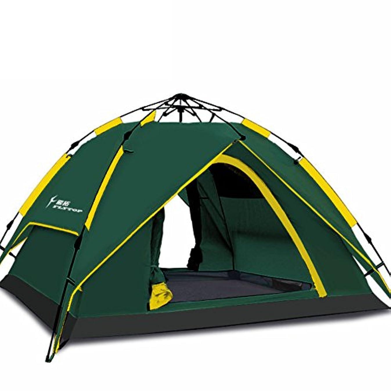 見る人時々分離するTY&WJ 全自動 キャンプ キャンプテント, 二重層 ドームテント Teepeefor アウトドア スポーツ 旅行 登山 4 シーズン 3 つの用途 3-4 人
