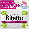 ビタット Bitatto ホワイト