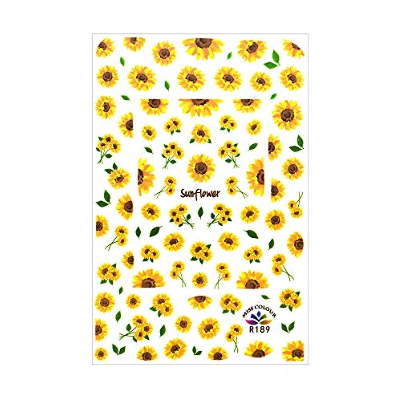サドル聴覚障害者縞模様のネイルシール ひまわりシール 花 フラワー 一輪花 ひまわり ヒマワリ 向日葵 サンフラワー 夏 サマー
