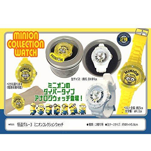 [해외]미니언 즈 아날로그 컬렉션 시계/Minions Analog Collection Watch