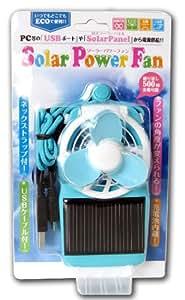 ソーラーパワーファン ブルー SPF072
