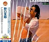 La Express - ロサンゼルス通信