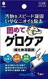 日本製 made in japan 固めてゲロケア(嘔吐物凝固剤) K-7114【まとめ買い10個セット】