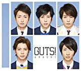 GUTS !(通常盤) 画像