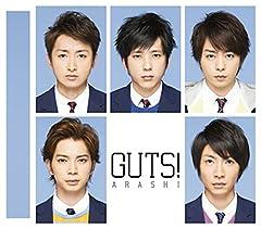 GUTS!♪嵐のCDジャケット