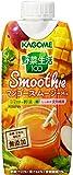 カゴメ 野菜生活100 Smoothie マンゴースムージーMix 330ml×12本