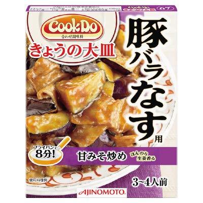 味の素 CookDo(クックドゥ) きょうの大皿 豚バラなす用 100g×10個入