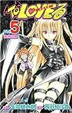 To LOVEる-とらぶる 5 (ジャンプコミックス)