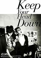 KEEP YOUR HEAD DOWN SOUTH KOREA LICENSE ALBUM(CD+DVD)(ltd.ed.) by DONG BANG SHIN KI (2011-05-04)