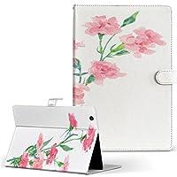 igcase d-01J dtab Compact Huawei ファーウェイ タブレット 手帳型 タブレットケース タブレットカバー カバー レザー ケース 手帳タイプ フリップ ダイアリー 二つ折り 直接貼り付けタイプ 012921 母の日 カーネーション 花