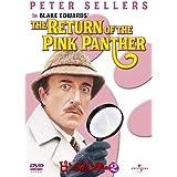 ピンクパンサー2 [DVD]