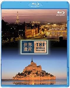 世界遺産 フランス編 パリのセーヌ河岸/モン・サン・ミッシェルとその湾 [Blu-ray]