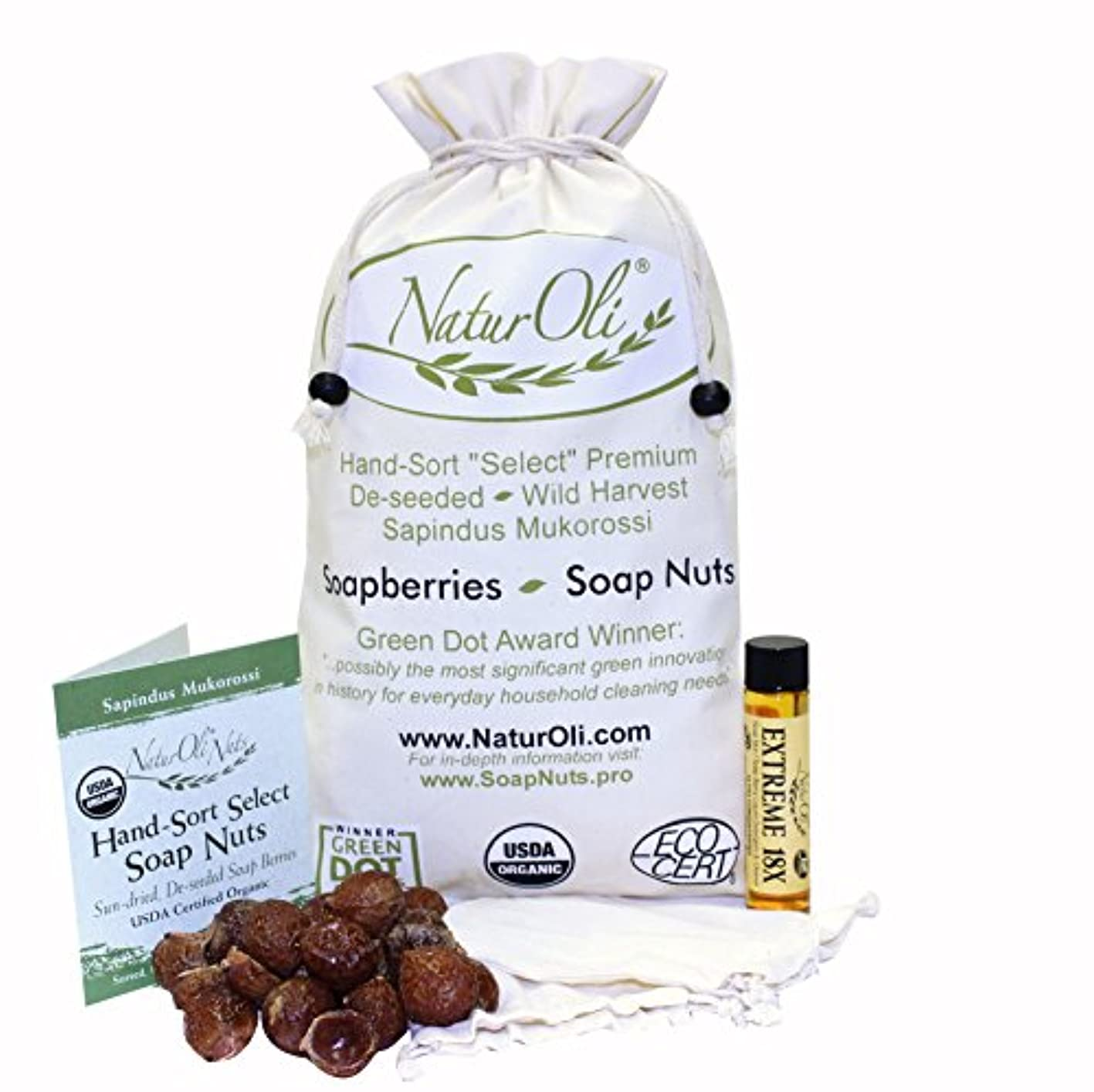 インド乱すパイントNaturOli, Organic, Hand-Sort Select Soap Nuts With 2 Muslin Drawstring Bags, 32 oz