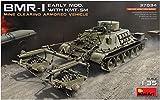ミニアート 1/35 ソビエト連邦軍 BMR-1初期型KMT-5M地雷除去車 プラモデル MA37034
