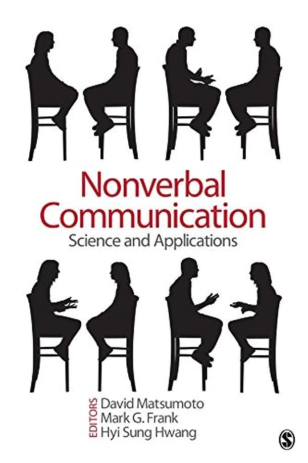 ひねり鋭く絶望Nonverbal Communication: Science and Applications (English Edition)