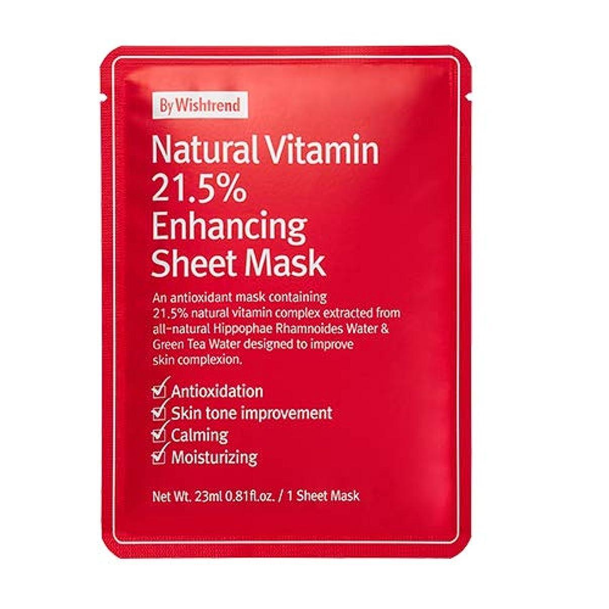 入り口剥離壁紙[BY WISHTREND] ナチュラルビタミン21.5エンハンシング シートマスク 10シート, Natural Vitamin 21.5 Enhancing Mask 10 sheets [並行輸入品]