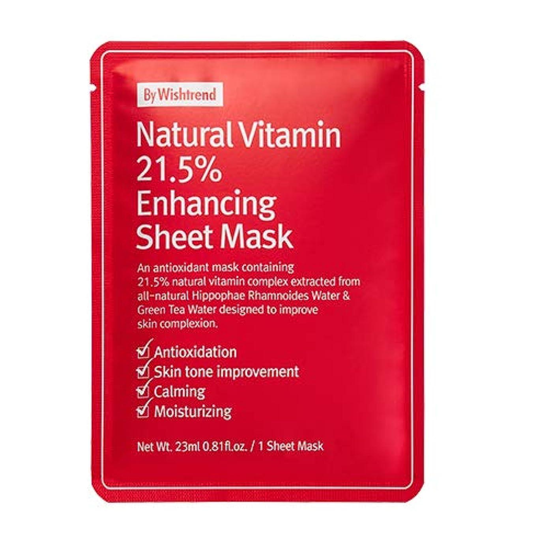 失望させるズームインする周波数[BY WISHTREND] ナチュラルビタミン21.5エンハンシング シートマスク 10シート, Natural Vitamin 21.5 Enhancing Mask 10 sheets [並行輸入品]