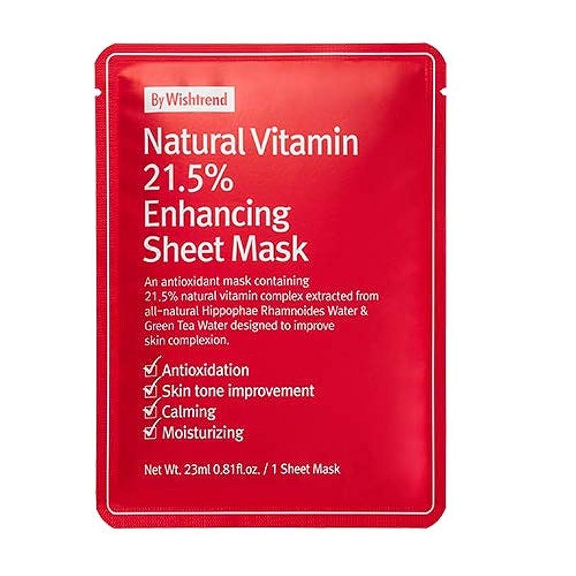並外れてお嬢から[BY WISHTREND] ナチュラルビタミン21.5エンハンシング シートマスク 10シート, Natural Vitamin 21.5 Enhancing Mask 10 sheets [並行輸入品]