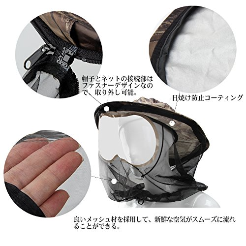 PAMASE 虫除けネット付き帽子- 防虫高機能ネット モスキートネット 日よけ帽子 ジッパー帽子 防塵/防水/折り畳み/取り外し可能 ガーデニング アウトドア 収納サック付き