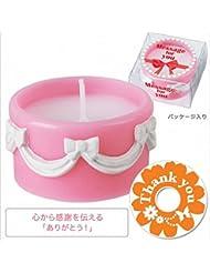 カメヤマキャンドル(kameyama candle) メッセージキャンドルケーキ 「 サンキュー 」