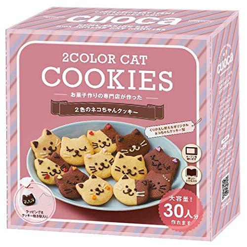 cuoca 2色のネコちゃんクッキーセット / 1セット T...