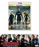【早期購入特典あり】キャプテン・アメリカ/ウィンター・ソルジャー MovieNEX [ブルーレイ+DVD+デジタルコピー(クラウド対応)+MovieNEXワールド] [Blu-ray](オリジナル・ステッカー付)