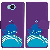 sslink 507SH/605SH Android One/AQUOS ea 手帳型 パープル ケース くじら クジラ マリン ダイアリータイプ 横開き カード収納 フリップ カバー