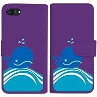 sslink ZenFone4 Max ZC520KL ASUS 手帳型 パープル ケース くじら クジラ マリン ダイアリータイプ 横開き カード収納 フリップ カバー