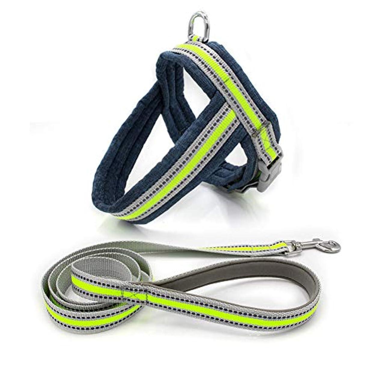 ボイラーデュアル維持New Reflective Ribbon Herringbone Pet Dog Chest Strap Comfortable Soft Lining Dog Harness Small Medium Dog Leash Pet Dog Supplies (L, fluorescent green)