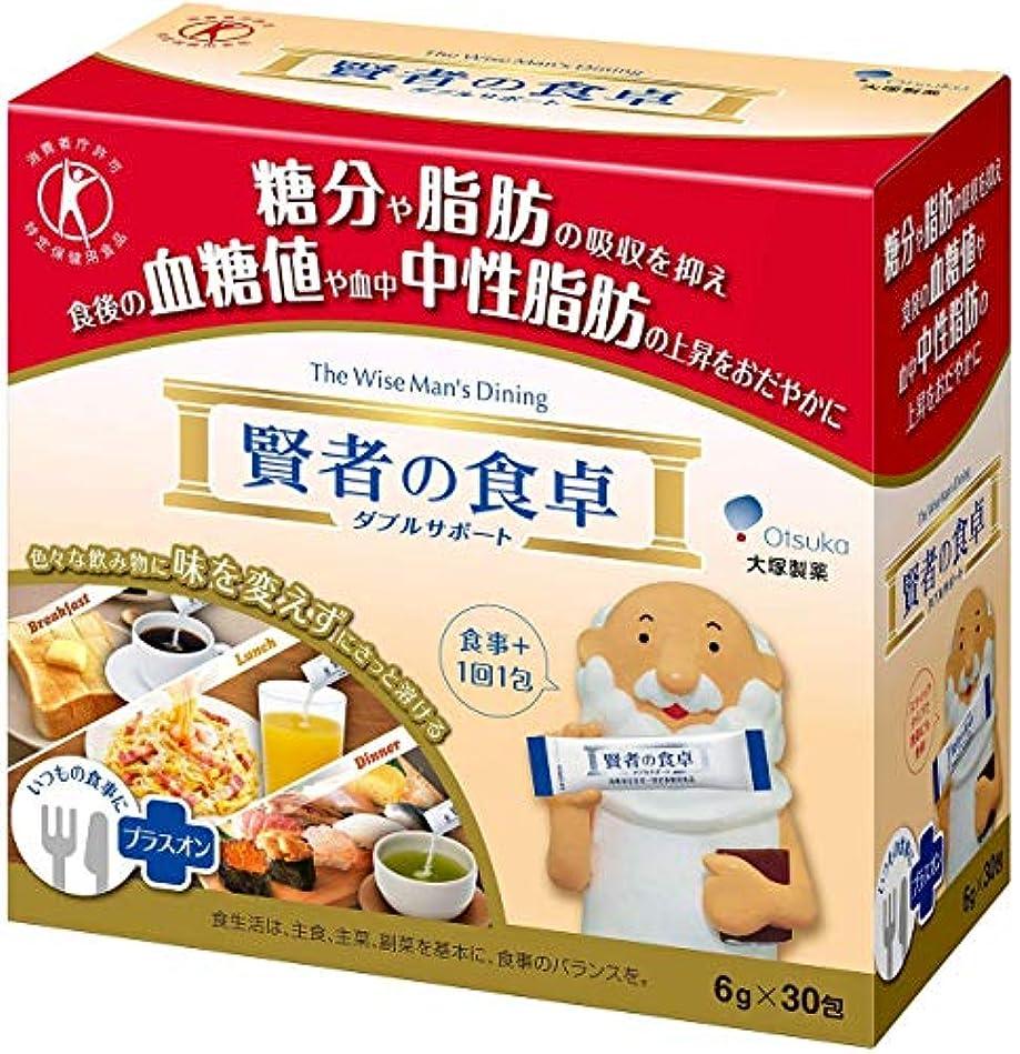 素子敬意を表して集中賢者の食卓ダブルサポート 6g×30包×3個パック