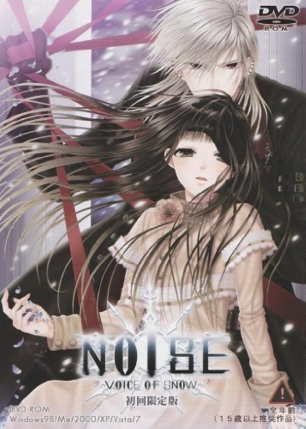 侵略アンペアランドマークNOISE ~voice of snow~ 初回限定版
