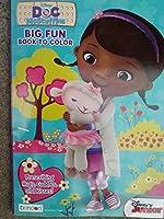 Doc McStuffins Big Fun Book to Color ~ Prescribing Hugs Cuddles & Kisses [並行輸入品]