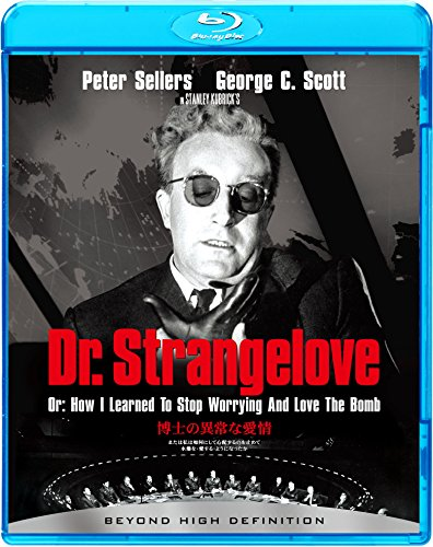博士の異常な愛情 Blu-ray