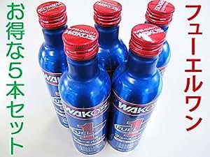 WAKO'S(ワコーズ) F-1 フューエルワン 300ml ×5本セット!★燃料添加剤
