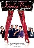 キンキー・ブーツ [DVD] 画像