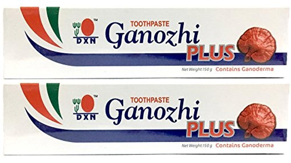 卒業剣思いつくDxn Ganozhi Toothpaste (Ganoderma Mixed) - Set Of 2