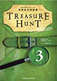 総合英語 TREASURE HUNT 3 New Edition