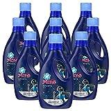 【ケース販売】アリエール 洗濯洗剤 液体 プラチナスポーツ 本体 750g×9個