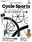 今月のサイクルスポーツ(2019/2月号)