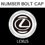 【LEXUS】【ナンバープレート用】レクサス ナンバーボルトキャップ NUMBER BOLT CAP 3個入りセット タイプ1 ブラガ