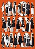 54th Single「NO WAY MAN」<TypeD> 通常盤 画像
