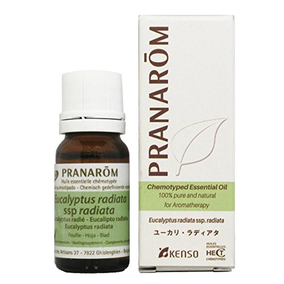 と木製教えプラナロム ユーカリラディアタ 10ml (PRANAROM ケモタイプ精油)