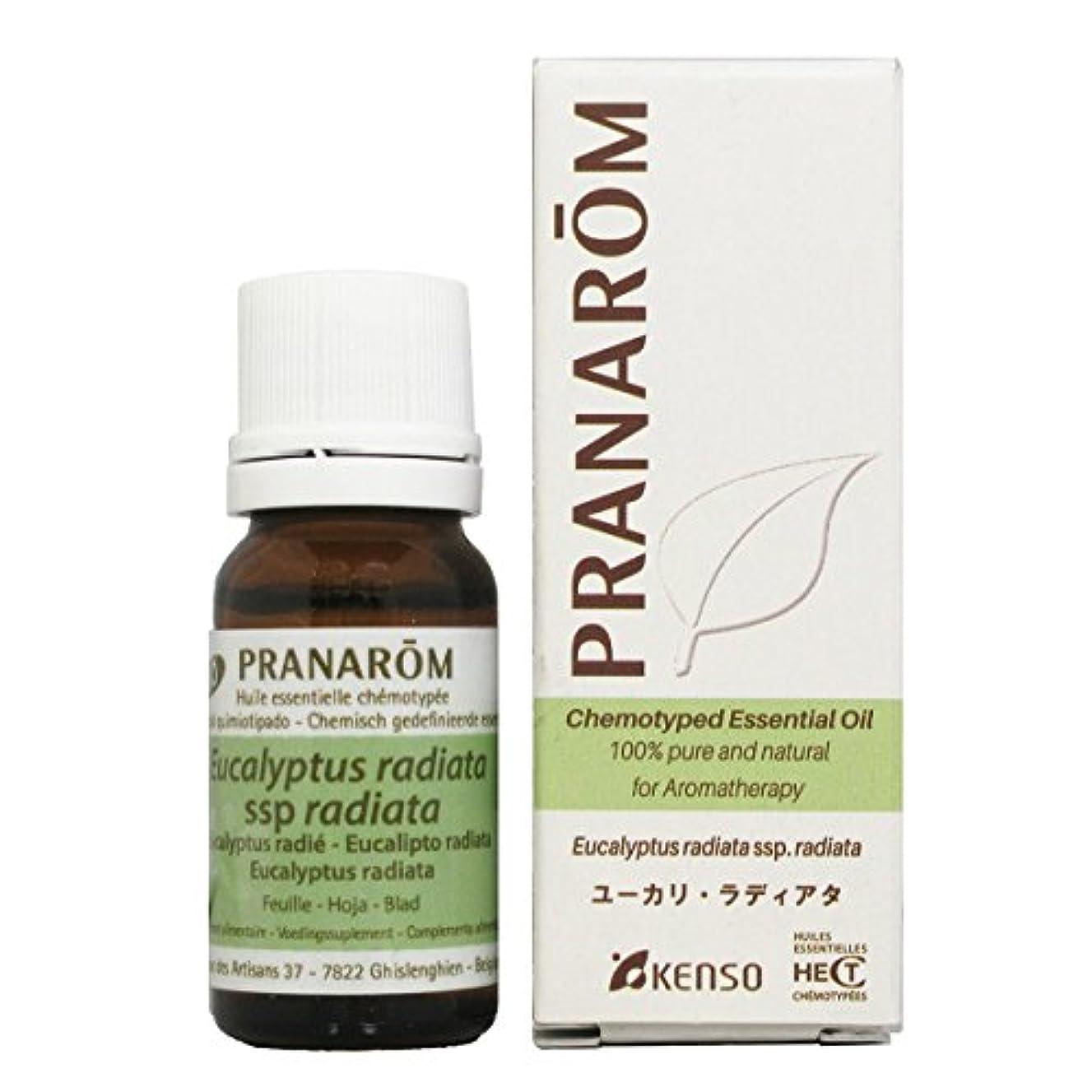 崇拝する見習い柔和プラナロム ユーカリラディアタ 10ml (PRANAROM ケモタイプ精油)