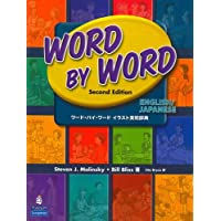 Word by Word Picture Dictionary (2E) Picture Dictionary (Bil…