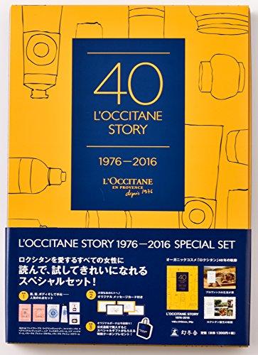 L'OCCITANE STORY 1976-2016 ([バラエティ])
