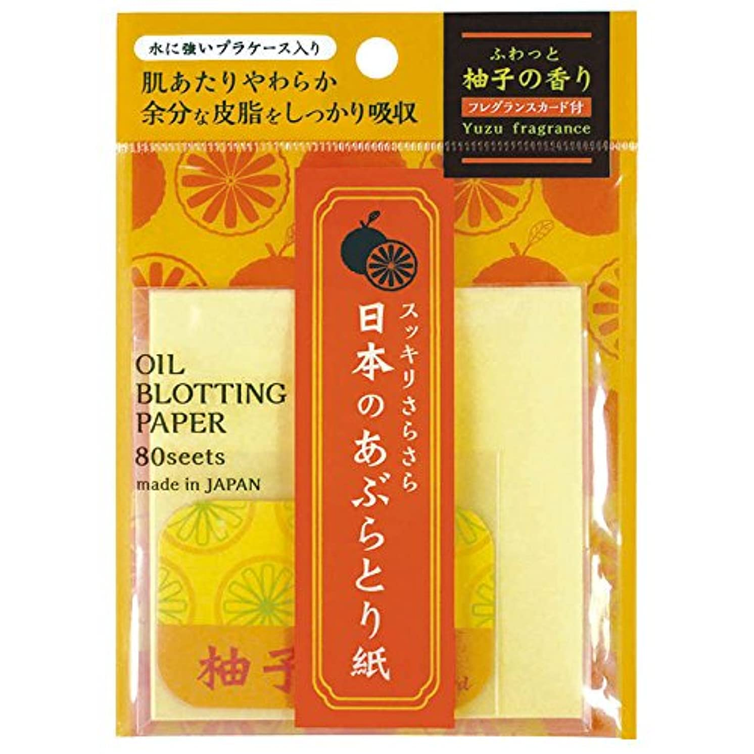 時制プラス比較日本のあぶらとり紙 柚子の香り (80枚)