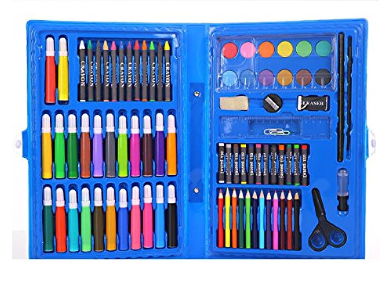 86ピース、ポータブルアートツールキット、クレヨンand water-colorペンペイントSuppliesセットwith Carry Case for Kids