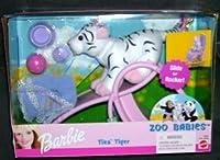バービーZoo Babies * Tika Tiger *から2000